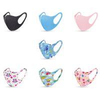 Tili Face Masks Παιδικές Μάσκες Προστασίας Προσώπου 3-10 ετών 2τμχ