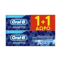 Oral-B 3D White Arctic Fresh Set Λευκαντική Οδοντόκρεμα 75ml 1+1 Δώρο