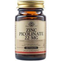 Solgar Zinc Picolinate 22mg 100 Ταμπλέτες