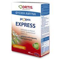 Ortis Propex Express Συμπλήρωμα Διατροφής Για Τόνωση Του Ανοσοποιητικού 45 Δισκία