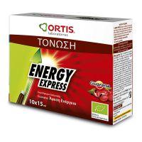 Ortis Energy Express BIO Συμπλήρωμα Διατροφής Για Άμεση Ενέργεια 10 x 15ml