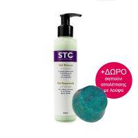 STC Set Με Gel Φυκιών Κατά Της Κυτταρίτιδας 160ml & Δώρο Σαπούνι Απολέπισης Με Λούφα