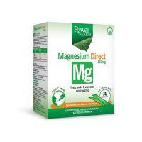 Power Health Magnesium Direct Συμπλήρωμα Διατροφής Μαγνησίου Σε Κρυστάλλους 350mg 30 Φακελάκια