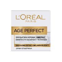 L'Oreal Paris Age Perfect Ενυδατική Κρέμα Ημέρας Κατά της Χαλάρωσης & των Κηλίδων 50ml