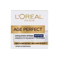 L'Oreal Paris Age Perfect Ενυδατική Κρέμα Νυκτός Κατά της Χαλάρωσης & των Κηλίδων 50ml