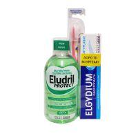 Eludril Dental Care Set Με Protect Στοματικό Διάλυμα Για Ολοκληρωμένη Προστασία Των Δοντιών & Των Ούλων 500ml & Antiplaque Οδοντόπαστα Κατά Της Πλάκας 75ml & Δώρο Elgydium Clinic 20/100 Οδοντόβουρτσα Μαλακή Προς Μέτρια