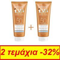 Vichy Capital Soleil Set Με Απαλό Παιδικό Αντηλιακό Γαλάκτωμα Προσώπου/Σώματος Spf50 2x300ml -30% Στο Δεύτερο Προϊόν