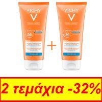 Vichy Capital Soleil Set Με Αντηλιακό Γαλάκτωμα Πολλαπλής Προστασίας Προσώπου/Σώματος Spf30 2x200ml