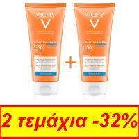 Vichy Capital Soleil Set Με Αντηλιακό Γαλάκτωμα Πολλαπλής Προστασίας Προσώπου/Σώματος Spf50+ 2x200ml