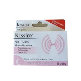 Kessler Ear Guard Ωτασπίδες Κεριού 2τμχ