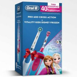 Oral-B Set Electric Toothbrushes With Pro 600 Cross Action & Vitality Kids Disney Frozen -40%