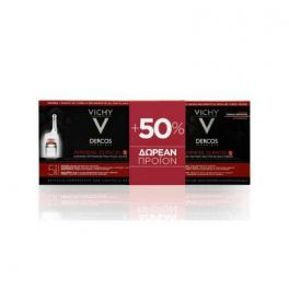 Vichy Dercos Aminexil Clinical 5 Set Με Πρόγραμμα Κατά Της Ανδρικής Τριχόπτωσης Πολλαπλής Στόχευσης 21*6ml & Δώρο 12*6ml