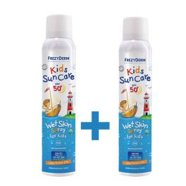 Frezyderm Kids Suncare Wet Παιδικό Αντηλιακό Σπρέι Spf50+ 200ml 1+1 Δώρο