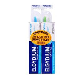 Elgydium Dental Care Set Με Antiplaque Οδοντόπαστα Κατά Της Πλάκας 2x75ml & Δώρο Elgydium Clinic 20/100 Οδοντόβουρτσα Μαλακή Προς Μέτρια 2τμχ