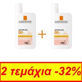 La Roche-Posay Anthelios Shaka Set Με Αντηλιακή Κρέμα Προσώπου Ελαφριάς Υφής Με Χρώμα Για Φυσικό Τελείωμα Spf50+ 2x50ml -30% Στο Δεύτερο Προϊόν