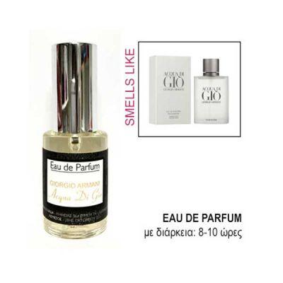 Eau De Parfum For Him Smells Like Giorgio Armani Acqua Di Gio 30ml