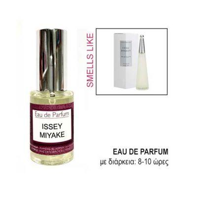 Eau De Parfum For Her Smells Like Issey Miyake L'Eau D'Issey 30m