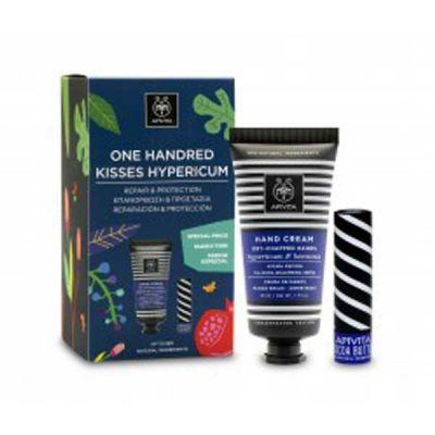 Apivita Set Με Κρέμα Για Ξηρά/Σκασμένα Χέρια Με Βάλσαμο & Μελισσοκέρι 50ml & Lip Care Βούτυρο Κακάο Spf20 4.4g