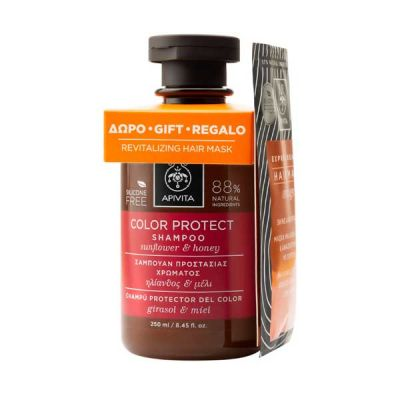 Apivita Set Με Color Protect Σαμπουάν Προστασίας Χρώματος 250ml & Δώρο Express Beauty Μάσκα Μαλλιών Λάμψης & Αναζωογόνησης Με Πορτοκάλι 20ml