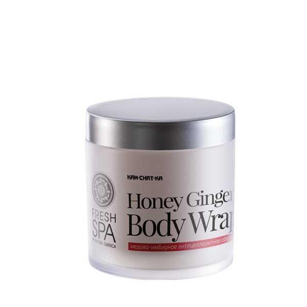 Natura Siberica Fresh Spa Kam-Chat-Ka Honey Ginger Body Wrap 400ml
