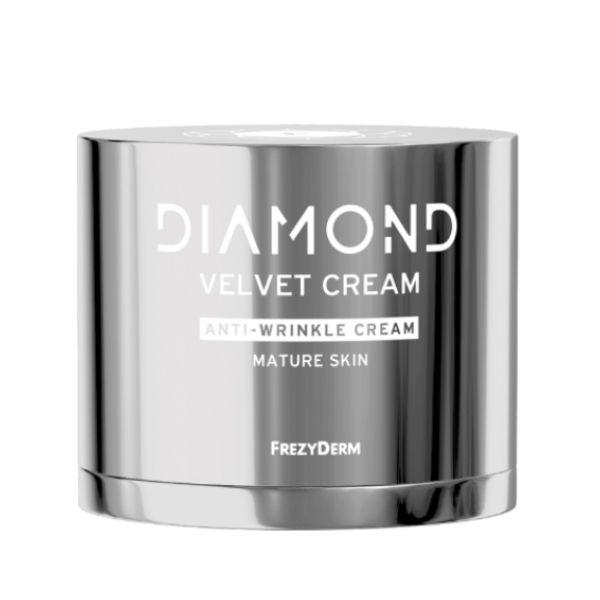 Frezyderm Diamond Velvet Αντιγηραντική Κρέμα Προσώπου Για Ώριμες Επιδερμίδες 50ml