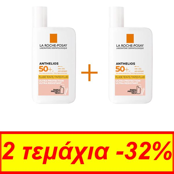 La Roche-Posay Anthelios Shaka Set Με Αντηλιακή Κρέμα Προσώπου Ελαφριάς Υφής Με Χρώμα Για Φυσικό Τελείωμα Spf50+ 2x50ml
