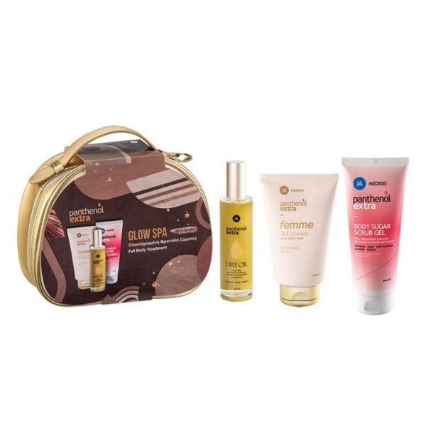 Panthenol Extra Glow Spa Limited Edition Set Σε Χρυσαφί Βαλιτσάκι Με 3 Προϊόντα Περιποίησης Σώματος